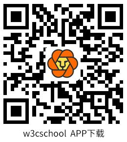 w3cschool APP二维码